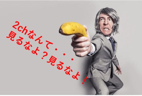 大学 スレ 早稲田